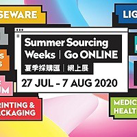 Summer sourcing showcase goes online